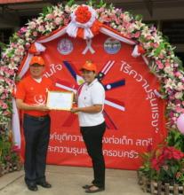Campaign Award Received by Nang