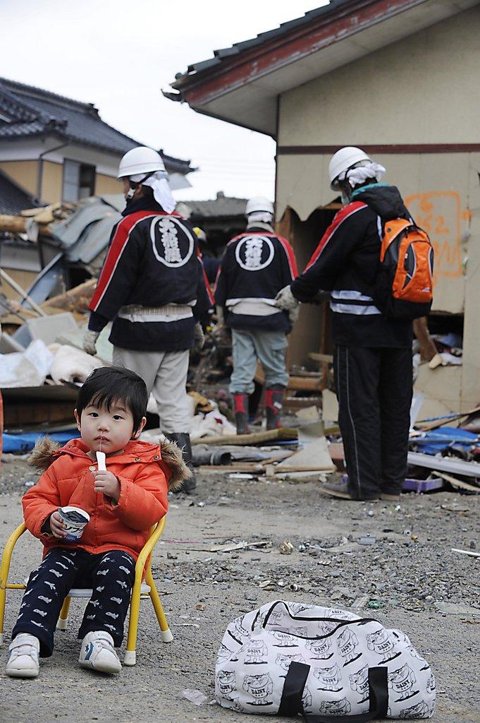 Japan Earthquake and Tsunami Relief Fund