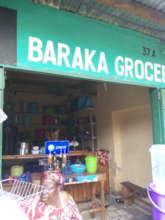 A grocery store owned by a loan recipient