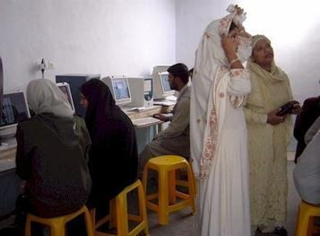 Computer Training Scholarships for Afghans