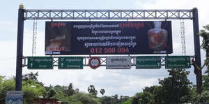 Billboard over a major highway in Cambodia