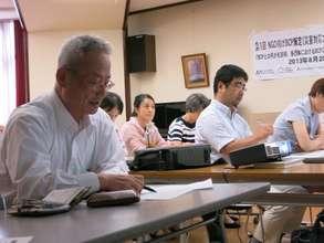 Masayuki Tanaka Presenting his Responses