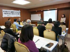 Nozomi Kawashima giving a lecture