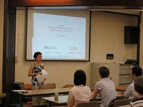 Yumi Terahata Presenting the Day's Topic