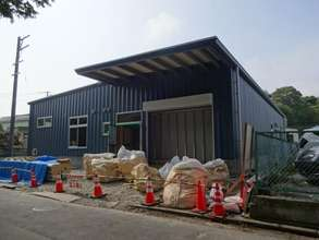 Baikado Factory Building