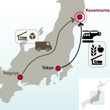 Map showing the routes of aid reaching Kesemmuma