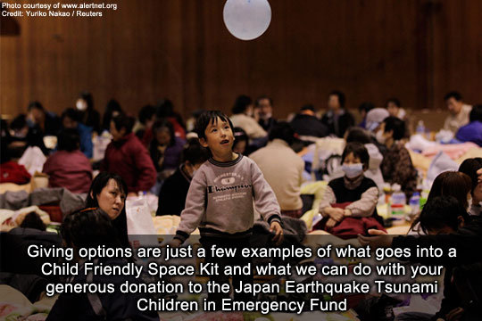 Save the Children: Japan Earthquake Tsunami Relief