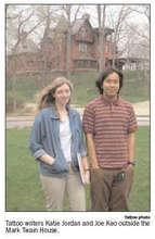 Katie Jordan and Joe Keo
