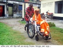 Rozina goes to Karmirhath Diabetic Clinic