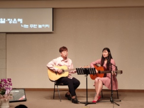Minyeal is a worship leader at a church in Gumi