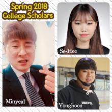 Spring 2018 College Scholarship Recipients