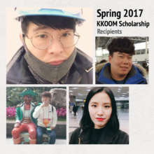 Spring 2017 College Scholarship Recipients