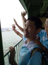 Chee first ferry trip.