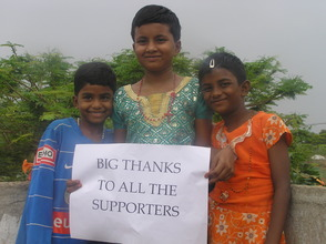 Thanks to supporters