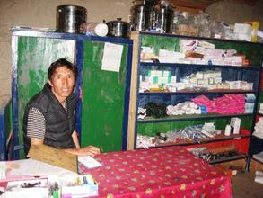Limi Health Clinic