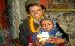 Mother and Child Health
