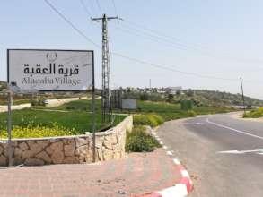 The entrance to Al Aqaba village
