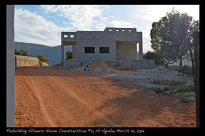 Sadeq and his family will move in when finished
