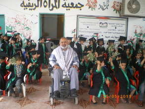 2011 Graduating Class at the Al Haq Kindergarten!
