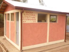 Durame Secondary School latrine