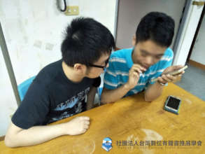 smart-phones course for blind individual