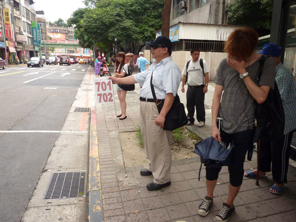 Rehabilitation for The Visually Impaired in Taiwan