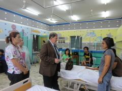 Pediatric Rare Diseases Ward at PGH