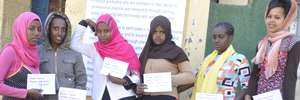 Train new health workers in Ethiopia: Save lives!