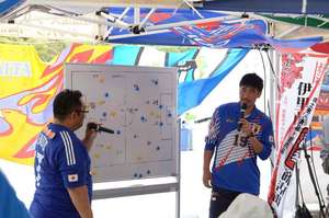 Pre-game Lecture on Japan's Strategies