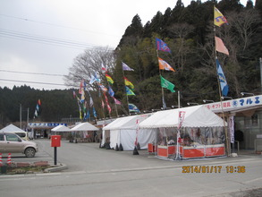 Soccer Team Flags of the Temporary Shopping Place