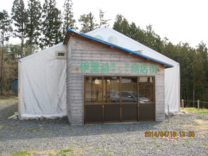 Shop Tent Used as a Storage