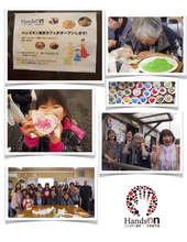 Tohoku Project