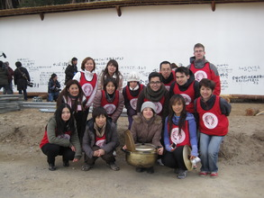 In front of Ogatsu Canvas of Hope