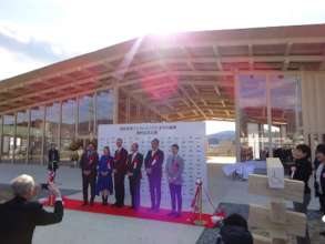 Amway House Opening Ceremony