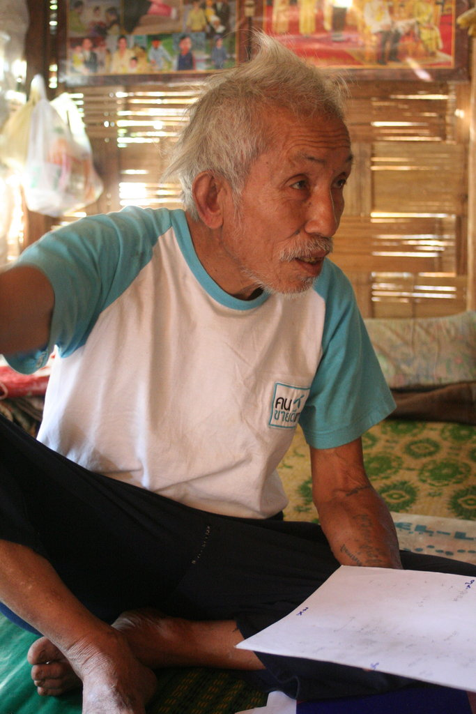 Emergency Relief Fund in South-East Asia.