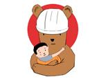 Image for Handmade For Japan's GlobalGiving Fundraiser